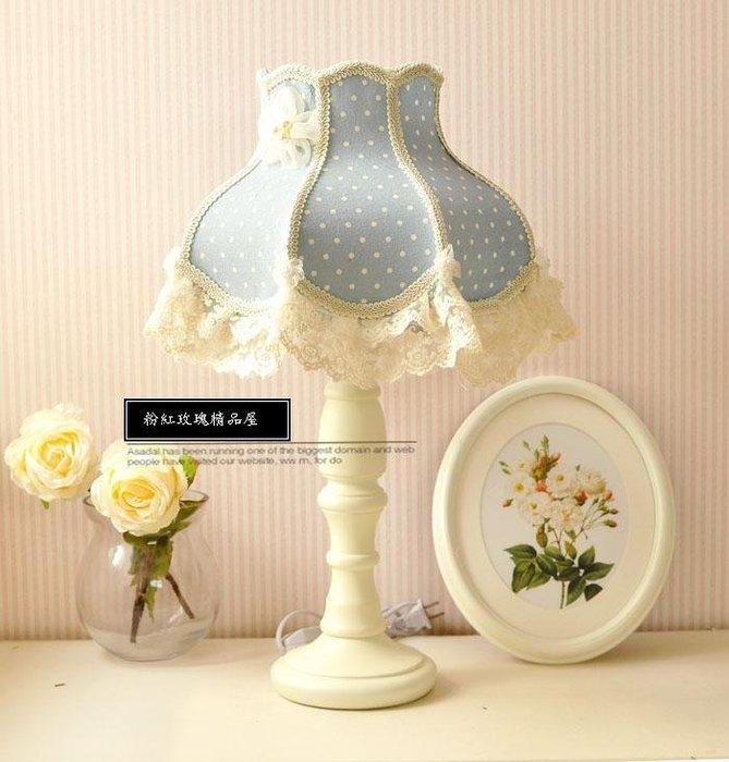 粉紅玫瑰精品屋~藍色點點蕾絲公主枱燈~