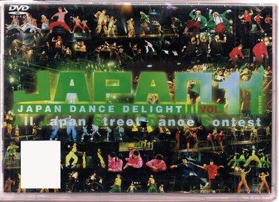 ALL JAPAN STREET DANCE CONTEST | 再生工場 03