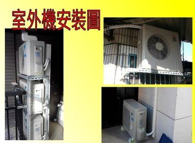 大金變頻冷暖氣機冷媒R32大關U型RXV36UVLT/FTXV36UVLT(6坪)含基本安裝可現場估價