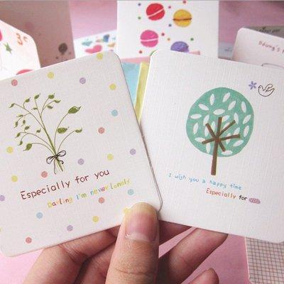 節日卡片禮品復古迷你創意祝福生日小卡片禮物 感謝賀卡帶信封#禮品盒#包裝盒#創意#禮物盒
