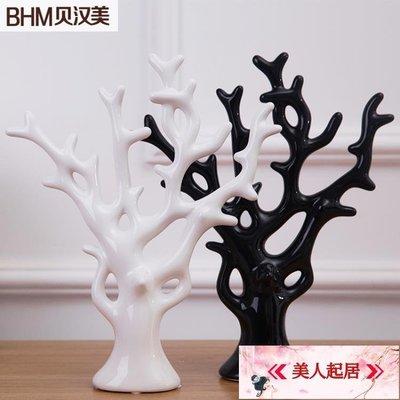 創意擺設陶瓷現代新房裝飾擺件【美人起居】