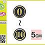 含發票【西瓜籽】黑底金字號碼牌 (1- 100) 5...