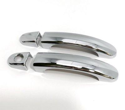 圓夢工廠 VW 福斯 Beetle 金龜車 2代 2005~2012 改裝 鍍鉻銀 車門把手蓋 把手外蓋 質感保護蓋貼
