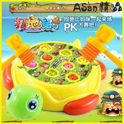 益智玩具 打地鼠玩具幼兒益智大號敲打游戲兒童