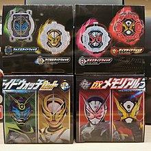 Bandai Kamen Rider ZI-O DX Memorial Ridewatch Set