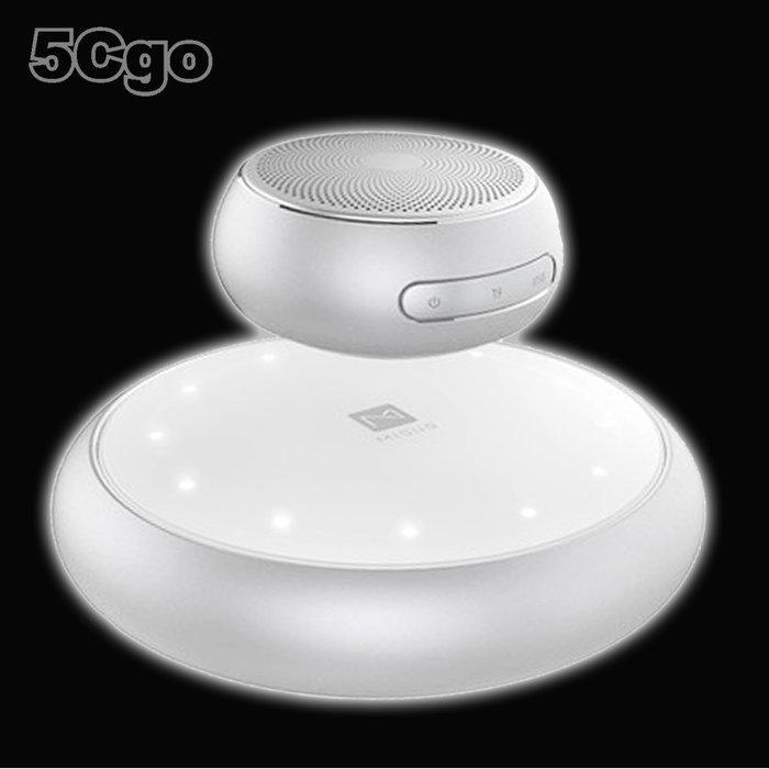 5Cgo【發燒友】桌面上的智能黑科技米索 M6 UFO磁懸浮音響迷你低音炮手機插卡專業調音懸浮充電柔和白光 二色任選含稅
