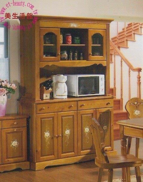 美生活館-全實木鄉村彩繪家具-普羅旺斯彩繪溫馨玫瑰餐櫃--另有多款白色/原木色餐邊櫃