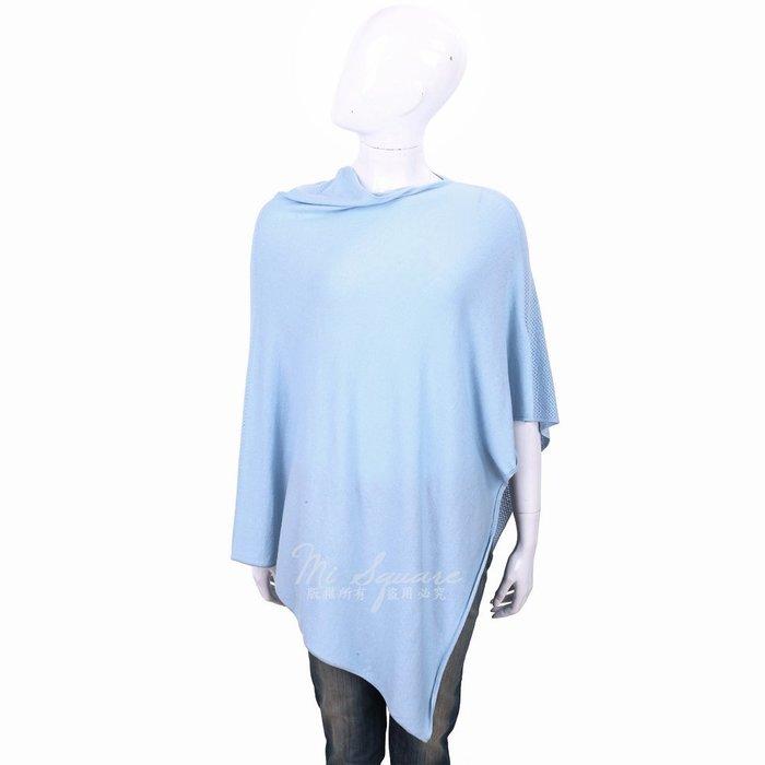 米蘭廣場 ALLUDE 喀什米爾水藍色羊毛罩衫 1740234-D6