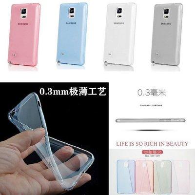 【夢想小舖】 樂金 LG V10 H962 5.7吋 軟式 TPU 透明殼 手機背蓋 手機殼 保護殼
