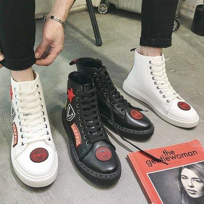 【瘋瘋瘋】馬丁靴靴子秋季男士潮鞋外貿皮靴增高青少年板鞋休閑鞋韓版休閒