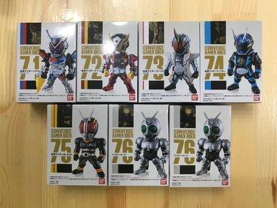 Converge Kamen Rider Vol 13 幪面超人 假面騎士