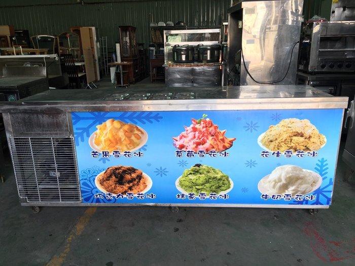 二手家具全省收購(大台北冠均 泰山店)二手貨中心--訂製款7.5尺冷藏沙拉工作台冰箱/臥式冰箱/IC-121399