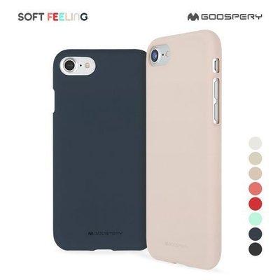 韓國 MER 霧面軟殼 手機殼│iPhone 5S SE 6 6S 7 8 Plus X XS MAX XR│z7908