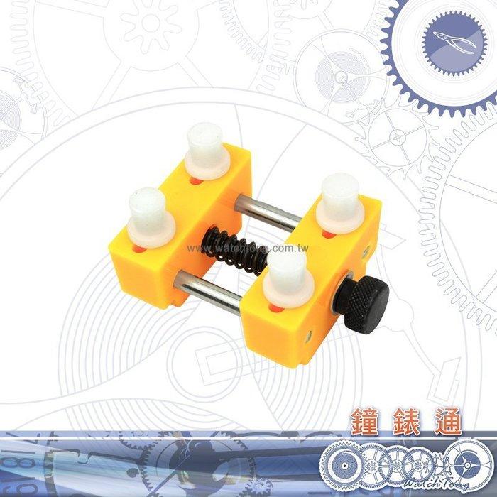 【鐘錶通】 06B.9001 萬用錶座 - 黃座 / 可固定錶殼/機芯 ├鐘錶工具/手錶工具/修錶工具┤