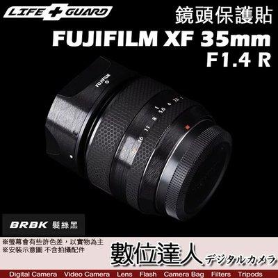 【數位達人】LIFE+GUARD[標準款] 鏡頭 保護貼 FUJIFILM XF 35 mm F1.4 R 包膜 DIY