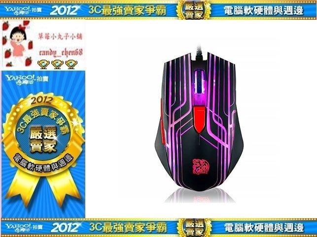 【35年連鎖老店】Tt eSports TALON 塔龍光學引擎電競滑鼠有發票/左右手通用