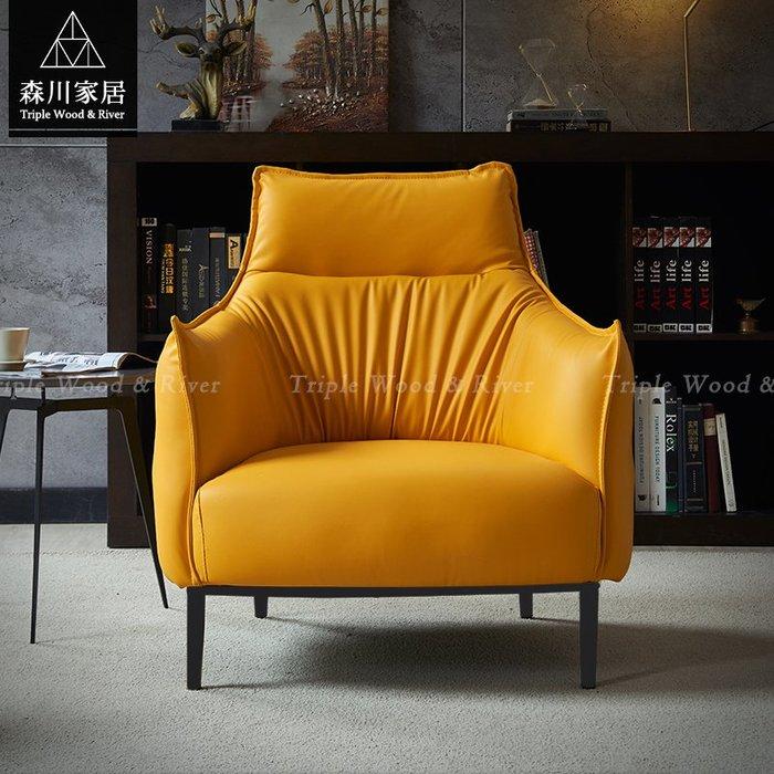 《森川家居》PLS-08LS02B-現代雅痞單人休閒皮沙發 餐廳咖啡廳民宿/餐椅收納設計/美式LOFT品東西IKEA