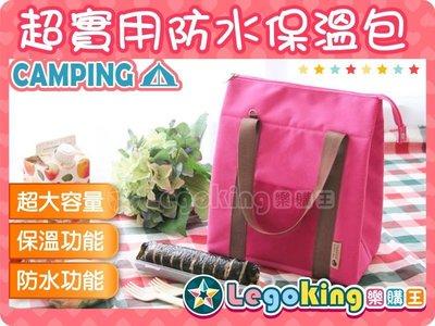 【樂購王】《防水保冷/保熱袋》加厚加大款 防水尼龍 附背帶 便當袋 手提袋 午餐袋 野餐 露營【B0230】