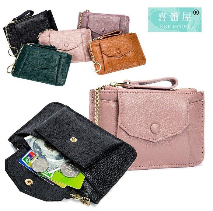 【喜番屋】真皮頭層牛皮輕薄女士皮夾皮包錢夾零錢包女夾小錢包卡片包女包【LH545】