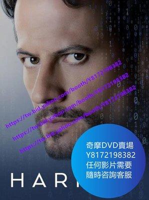 DVD 海量影片賣場 神秘法醫第三季/Harrow  歐美劇 2021年