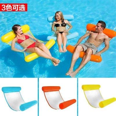 現貨工廠直營水上充氣吊床沙發 浮床  可折疊 夏季靠背浮排水上躺椅泳池派對浮椅k260534