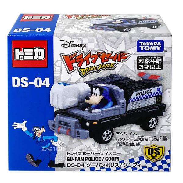 【附發票 3C小苑】DS14229 麗嬰 正版 迪士尼 DS-04 米奇妙妙保衛隊-高飛 多美小汽車 妙妙車 高飛