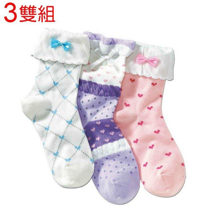 【瑜瑜小屋】甜美《公主翻邊款》百搭短襪((3雙組)) (W-3)
