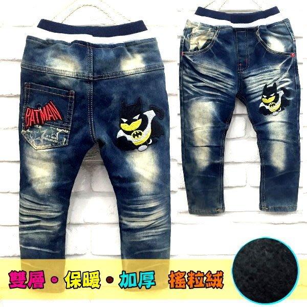 【班比納精品童裝】彈力保暖雙層加厚搖粒絨蝙蝠人刷白牛仔褲-藍【BN151121001】