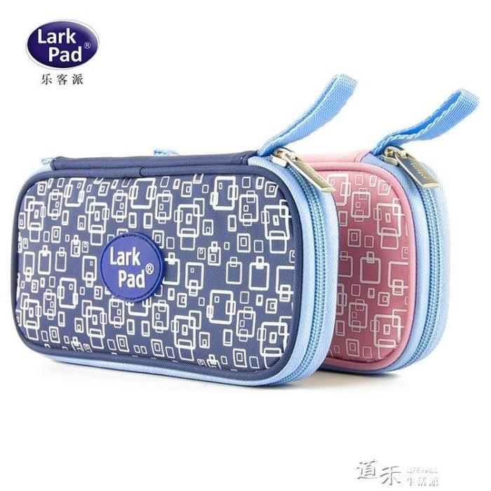中小學生筆袋多功能大容量商務筆袋男女兒童筆盒文具盒 好康免運