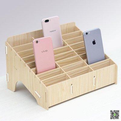 置物架  桌面多格手機收納盒教室課堂辦公會議保管置物架鋼化膜殼存放管理