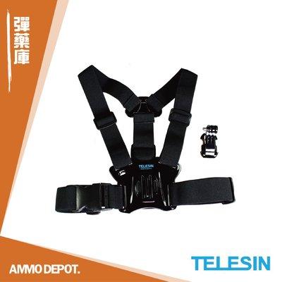 【AMMO DEPOT.】 TELESIN 運動相機 gopro 配件 高品質 胸背帶 胸帶 #GP-CGP-T05