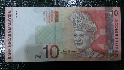 UNC 2004 MALAYSIA 馬來西亞 舊版 10 RINGGIT 令吉 全新 紙鈔 x1