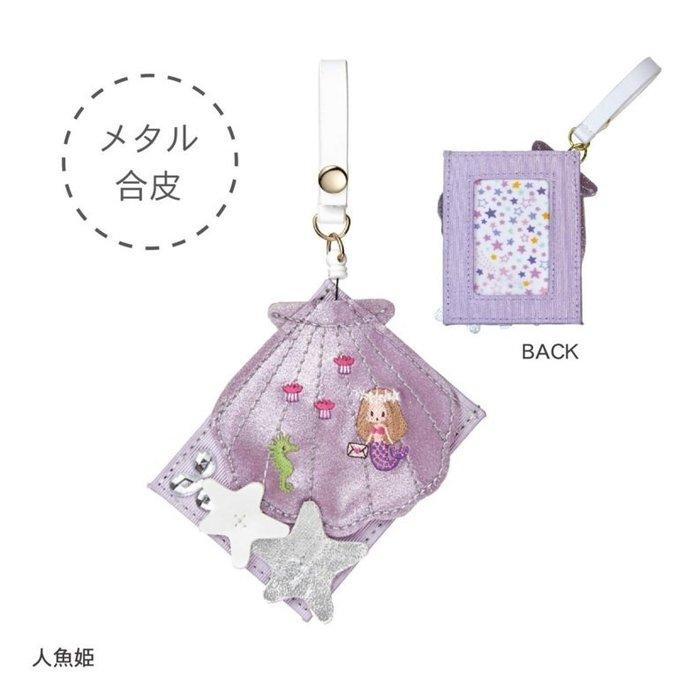 《Greens selection》日本Petit fleur 童話系列2016 / 雙夾層票卡套  車票夾  附伸縮繩