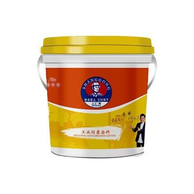 SX千貨鋪-環氧鋅黃底漆鍍鋅管件專用鋁...