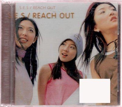 S.E.S REACH OUT 再生工場 03