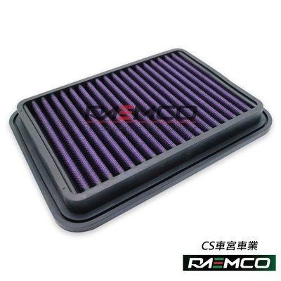CS車宮車業 RAEMCO 高流量空氣濾芯 SUZUKI SWIFT SX4 SOLIO JIMNY VITARA