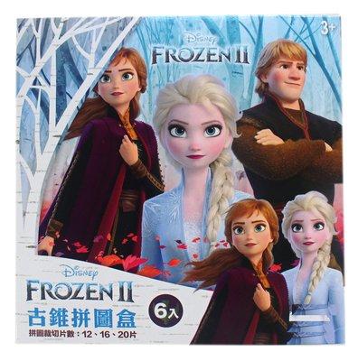 【卡漫迷】 冰雪奇緣 六入 古錐盒 拼圖 ㊣版 禮盒 拼圖盒 兒童益智 禮物 Frozen 安娜 艾莎 雪寶 阿克