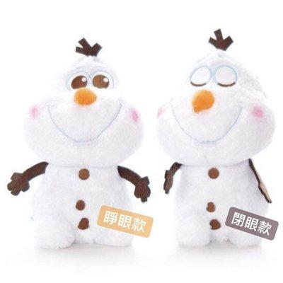冰雪奇緣❄️ 毛茸茸 雪寶玩偶 娃娃