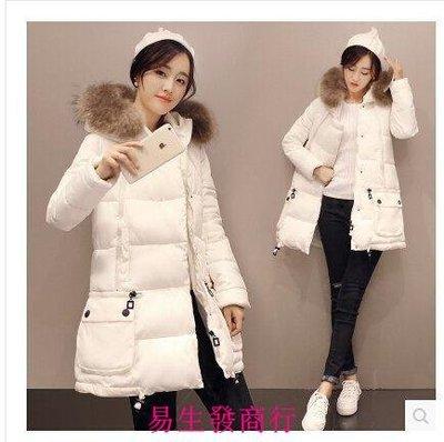 【易生發商行】大毛領羽絨棉衣女中長款韓版冬裝外套修身加厚女士棉服棉襖F6110