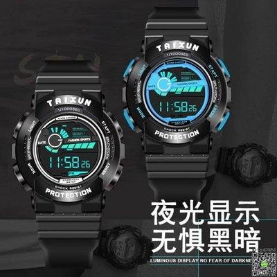 電子錶 兒童電子手錶男孩男童防水電子錶多功能夜光跑步運動中小學生手錶 多款