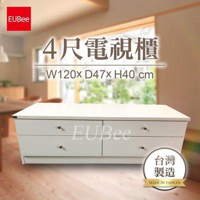 【優彼塑鋼】4尺電視櫃/房間電視櫃/抽...