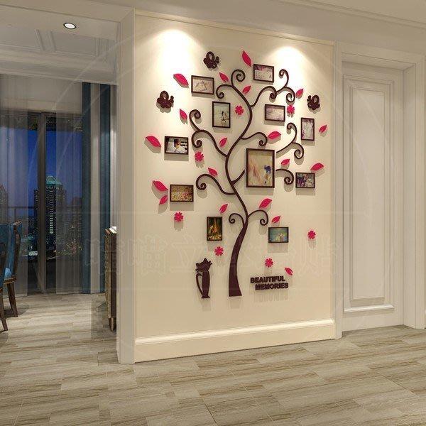 3D水晶立體牆貼壓克力客廳沙發臥室溫馨照片樹貼紙創意家居裝飾