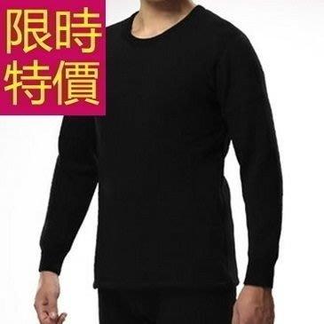 保暖內衣褲加絨(套裝)-百搭加厚長袖保暖男衛生衣4款63k28[獨家進口][米蘭精品]