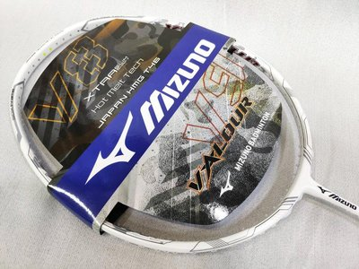 宏亮 含稅附發票 MIZUNO 美津濃 羽球拍 羽毛球拍 VALOUR V9 73MTB90602