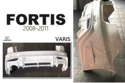 》傑暘國際車身部品《全新 三菱 LANCER FORTIS 08 09 10 11 12 年 VARIS版 後保桿