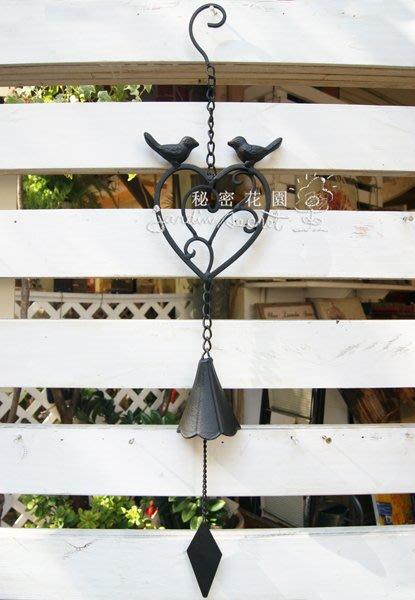 鈴噹--法式鄉村風鑄鐵復古愛心小鳥吊掛鈴噹/門鈴/鑄鐵鐘--秘密花園