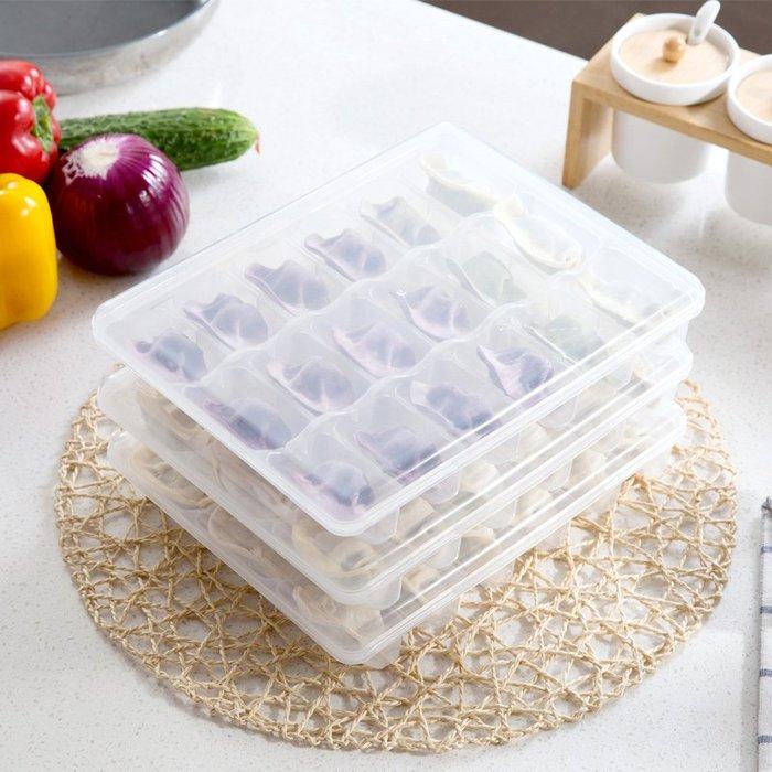 品如衣櫃 置物架 调料盒 居家家 冰箱速凍餃子收納盒塑料保鮮盒子 廚房分格水餃托盤餃子盒