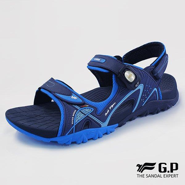 森林寶貝屋~超取免運~GP~阿亮代言~避震磁扣兩用涼拖鞋~一鞋兩穿~磁扣設計~透氣網布~GP涼鞋~G8661M-20