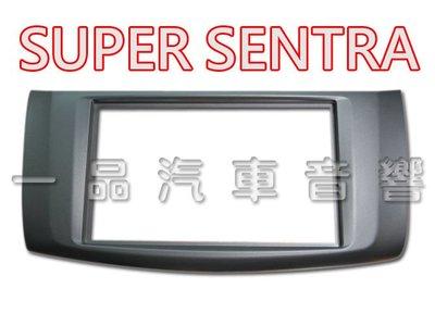 2012年~2018年 Nissan  SUPER SENTRA 改主機.伸縮電視專用面板框 2DIN 日產