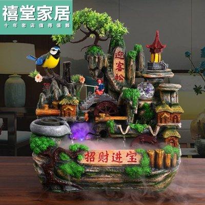 .假山流水噴泉風水輪創意擺件會叫小鳥客廳魚缸加濕器招財開業送小豬佩奇